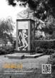 Digitale Erinnerungslandschaft (DERLA) | Verfolgung und Widerstand im Nationalsozialismus - dokumentieren und vermitteln