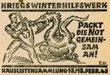 Aufsätze von Horst Schreiber Texte zum Nationalsozialismus