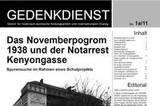 Das Novemberpogrom 1938 und der Notarrest Kenyongasse