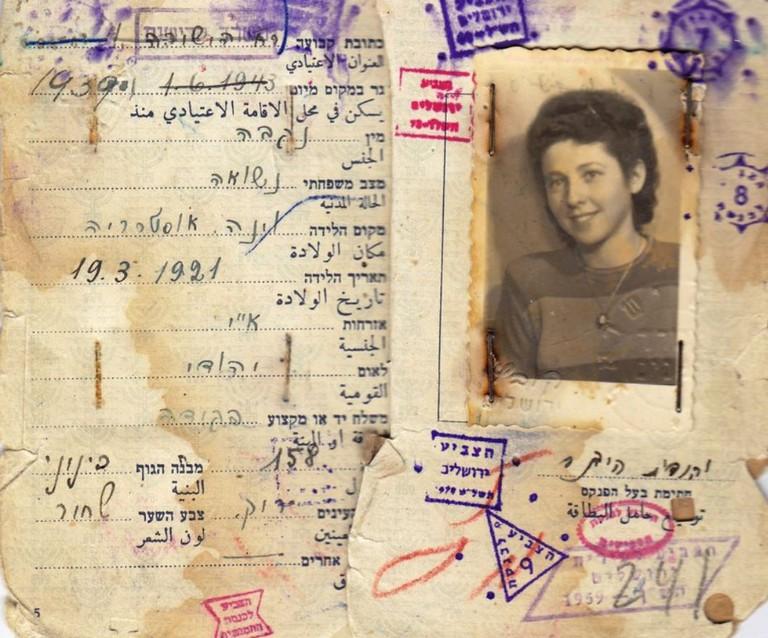 Für viele staatenlose jüdische Flüchtlinge wurde Israel zur neuen Heimat (hier im Bild: Jehudith Huebners israelischer Ausweis)