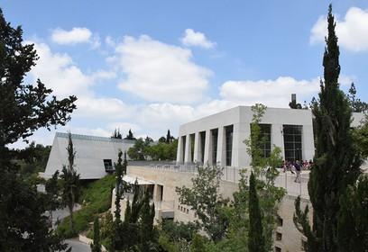 Der Lehrgang beinhaltet ein zweiwöchiges Seminar in Israel, u.a. an der Gedenkstätte Yad Vashem in Jerusalem (Foto: ©Yad Vashem)