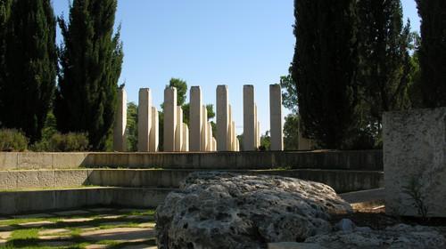 Die Gedenkstätte Yad Vashem (Foto: Steve Conger CC BY-NC-ND 2.0)