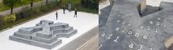Das Denkmal für die Verfolgten der NS-Militärjustiz wurde 2014 in Wien eröffnet.