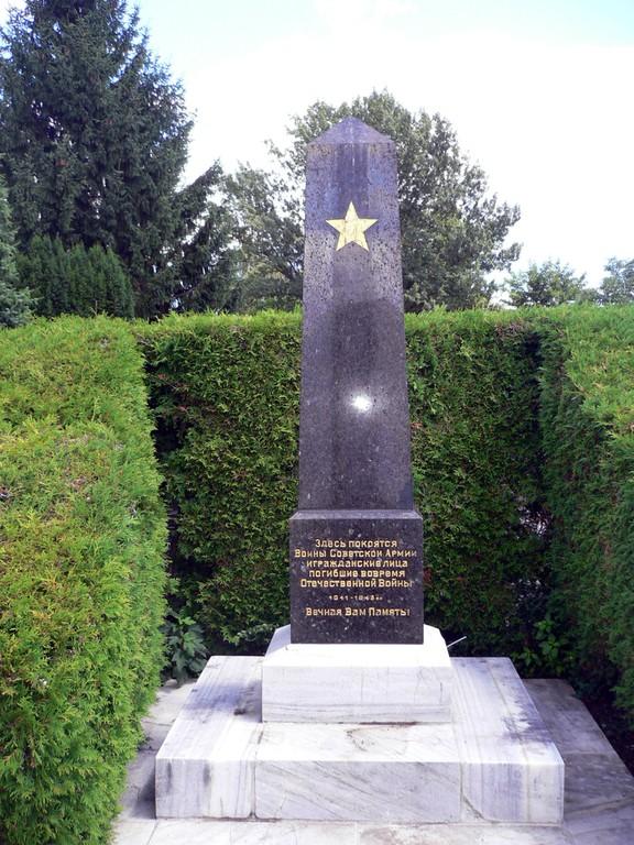 """Das sogenannte """"Russendenkmal"""" am Villacher Zentralfriedhof"""