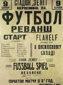 Ankündigung eines Fußballspiels, das Geschichte schreiben sollte: Kiew 9.8.1942