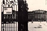 Der Holocaust in Europa. Gedenkausstellung im Theater Nestroyhof Hamakom