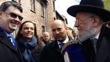 "Presseaussendung von Bildungsministerin Hammerschmid zum ""March of the Living"""