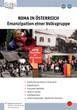 polis aktuell 2019/08: Roma in Österreich. Emanzipation einer Volksgruppe